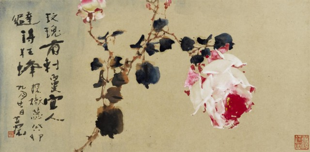 YANG SHANSHEN (1913-2004) Roses and Calligraphy